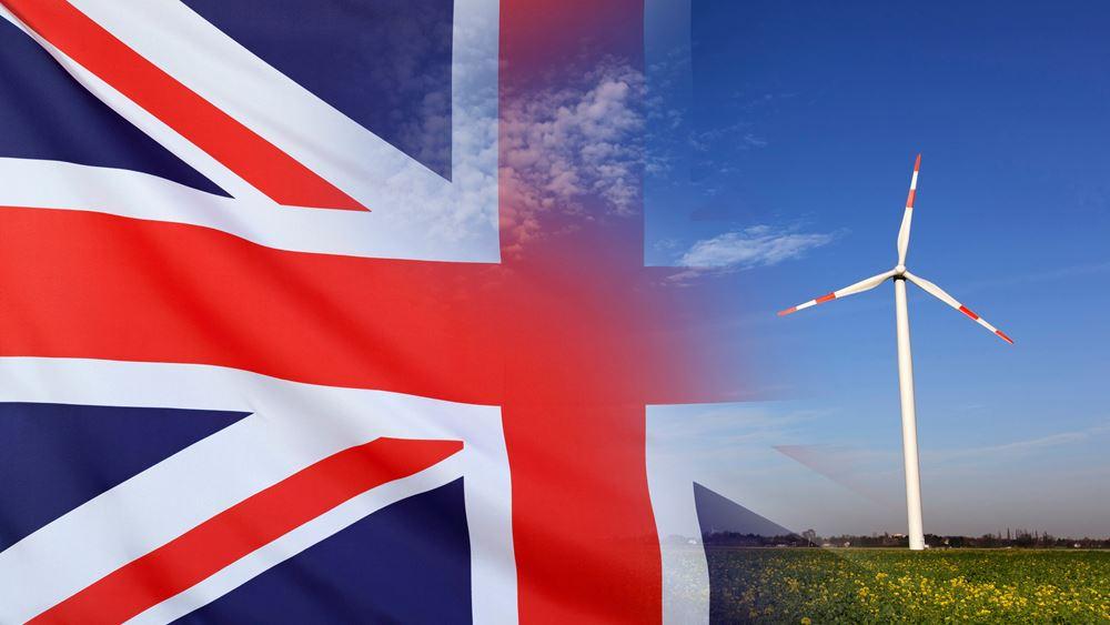 Βρετανία: Αισθητός ο αντίκτυπος από τις αυξημένες τιμές
