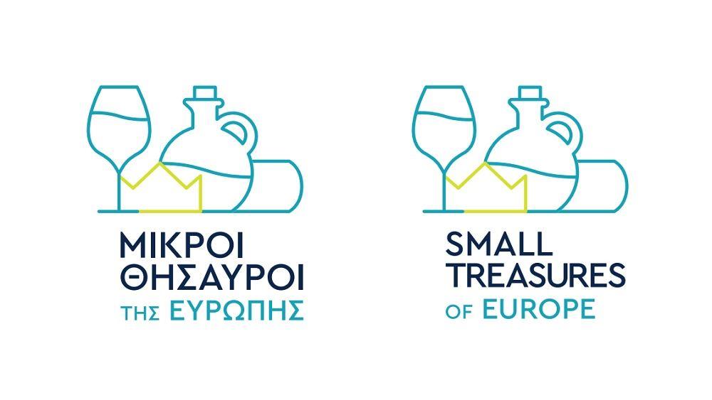 «Μικροί Θησαυροί της Ευρώπης» που δίνουν αξία στην ελληνικήπαραγωγή και οικονομία