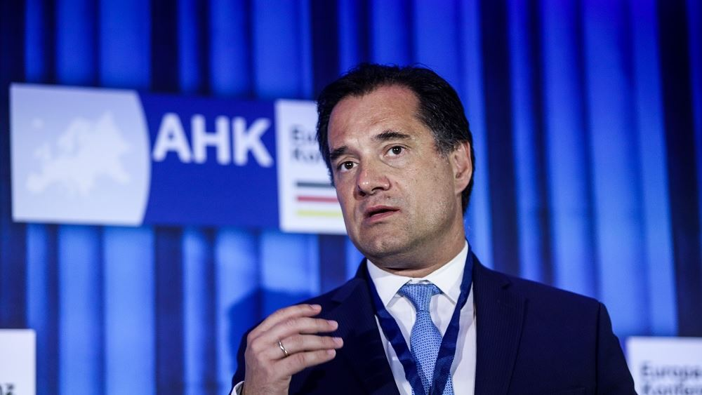 Γεωργιάδης: Θέλουμε να γίνουμε η πιο φιλική χώρα στις επιχειρήσεις