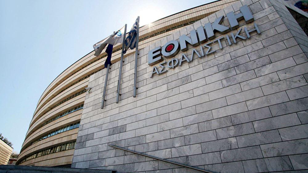 Κρίσιμες αποφάσεις της ΕΤΕ τον Σεπτέμβριο για την Εθνική Ασφαλιστική