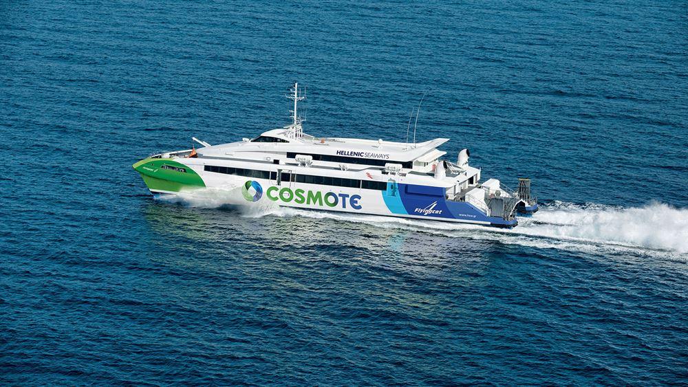 Βλάβη στο Flying Cat 3 - Με άλλα πλοία οι επιβάτες θα μετακινηθούν στους προορισμούς τους