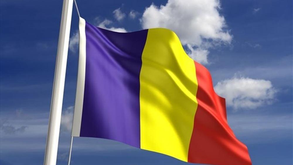 Ρουμανία: Η κυβέρνηση έλαβε ψήφο εμπιστοσύνης