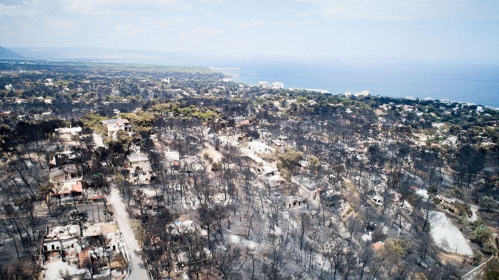 Στους 94 οι νεκροί της πυρκαγιάς στην Ανατ. Αττική