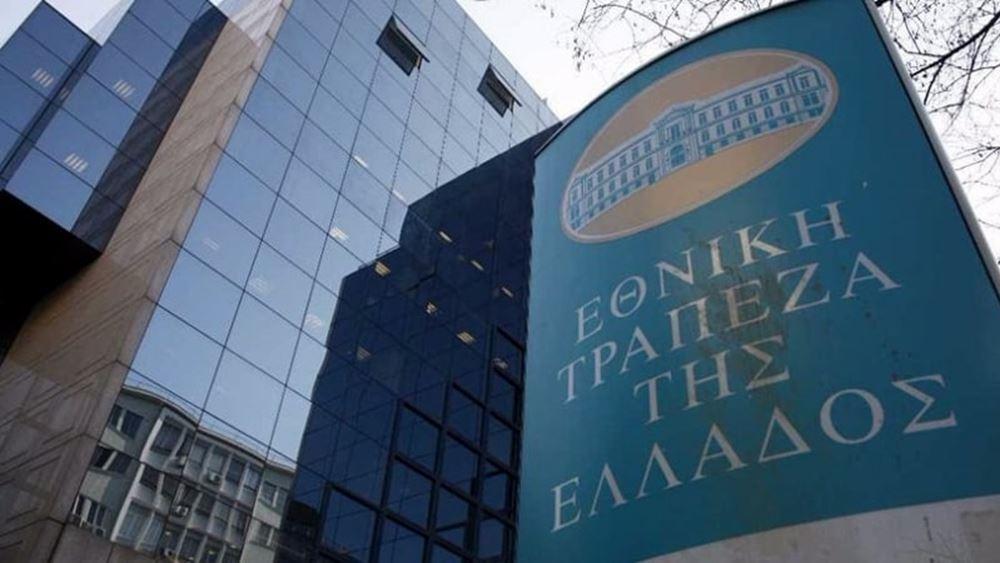 Axia: Ανεβάζει την τιμή-στόχο για την Εθνική Τράπεζα, περιθώριο ανόδου 38%