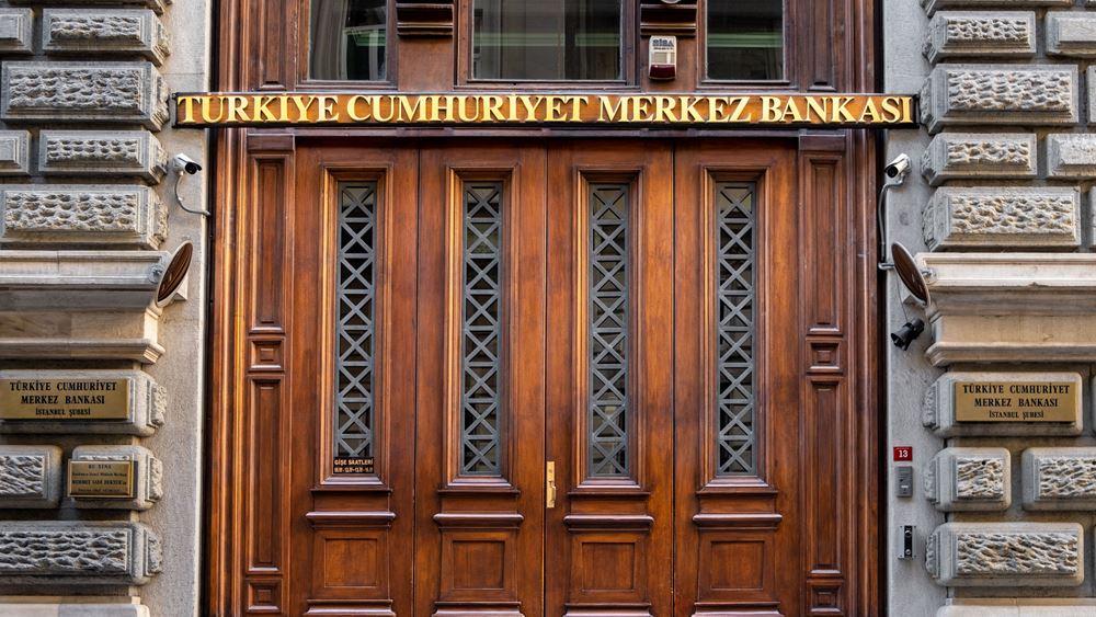 Η τουρκική λίρα έπιασε πάτο: Η πραγματική αξία της σε χαμηλό όλων των εποχών, λέει η Κεντρική Τράπεζα