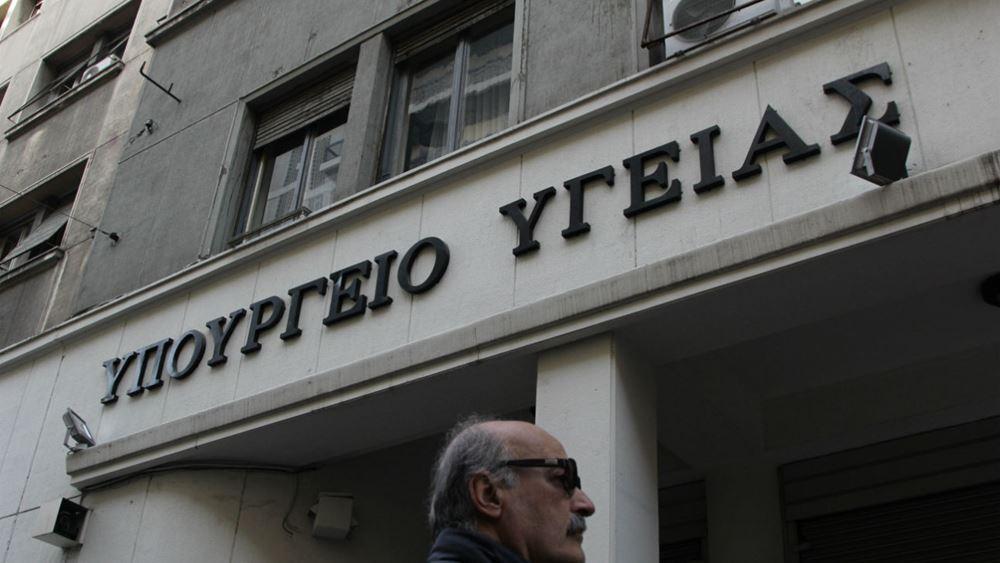 Ο Όμιλος Ιατρικού Αθηνών παραχωρεί δωρεάν μία από τις πέντε νοσηλευτικές του μονάδες στο Υπ. Υγείας