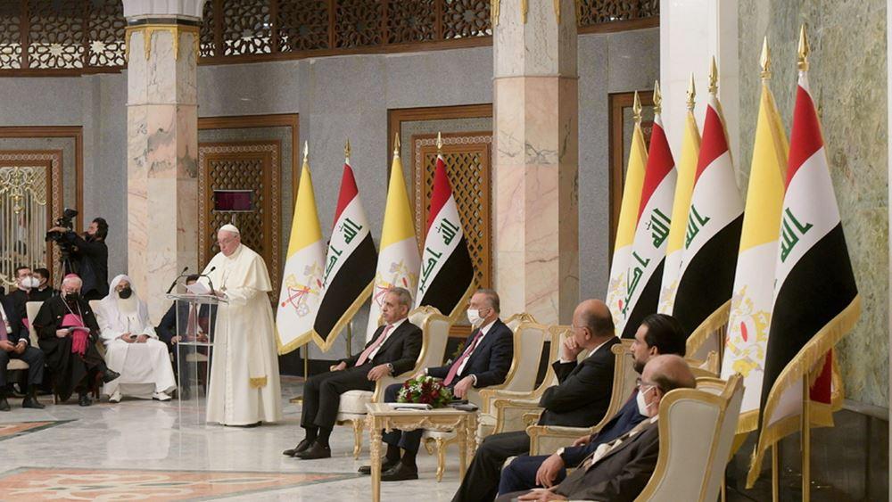 Πάπας Φραγκίσκος από Ιράκ: Ας σιγήσουν τα όπλα