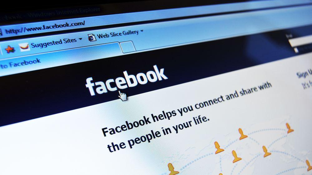 Facebook: Αύξηση κερδών και εσόδων