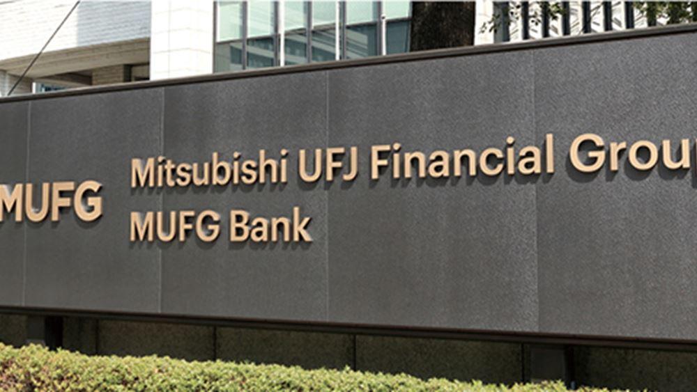 Αυξήθηκαν 47% τα καθαρά κέρδη της μεγαλύτερης ιαπωνικής τράπεζας, Mitsubishi UFJ