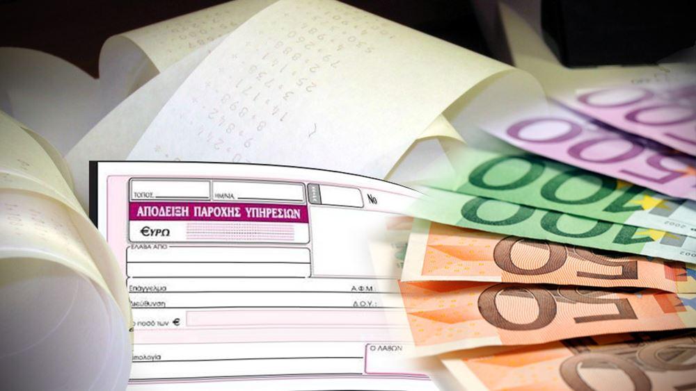 Εισφορές €210 το μήνα αναμένεται να πληρώσειτο 80% των αυτοαπασχολούμενων