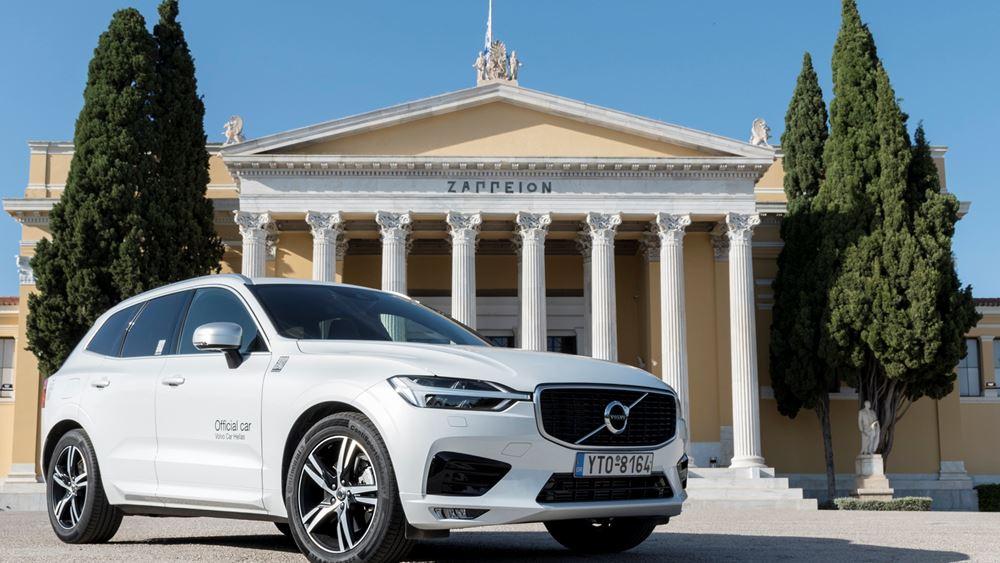Η Volvo Car Hellas Χρυσός Χορηγός στο 5o Οικονομικό Forum Δελφών