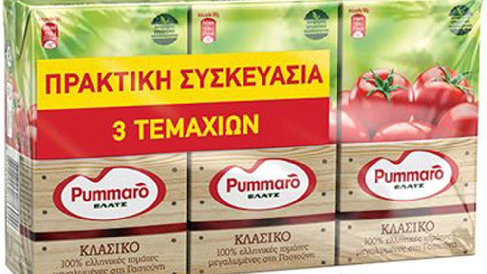 Η χρησμοδότηση της Πυθίας και το ...Pummaro