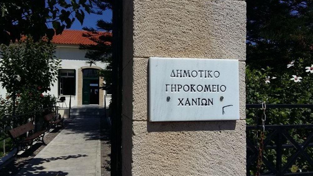 Χανιά: Θετική στον κορονοϊό φιλοξενούμενη στο δημοτικό γηροκομείο της πόλης