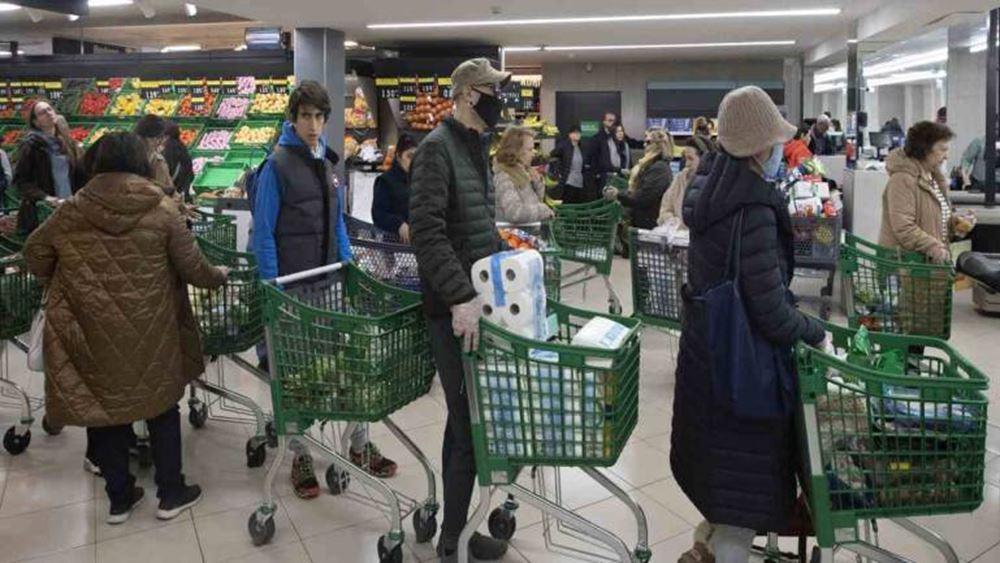 Κορονοϊός: Πώς θα λειτουργούν τα σούπερ μάρκετ από τη Δευτέρα