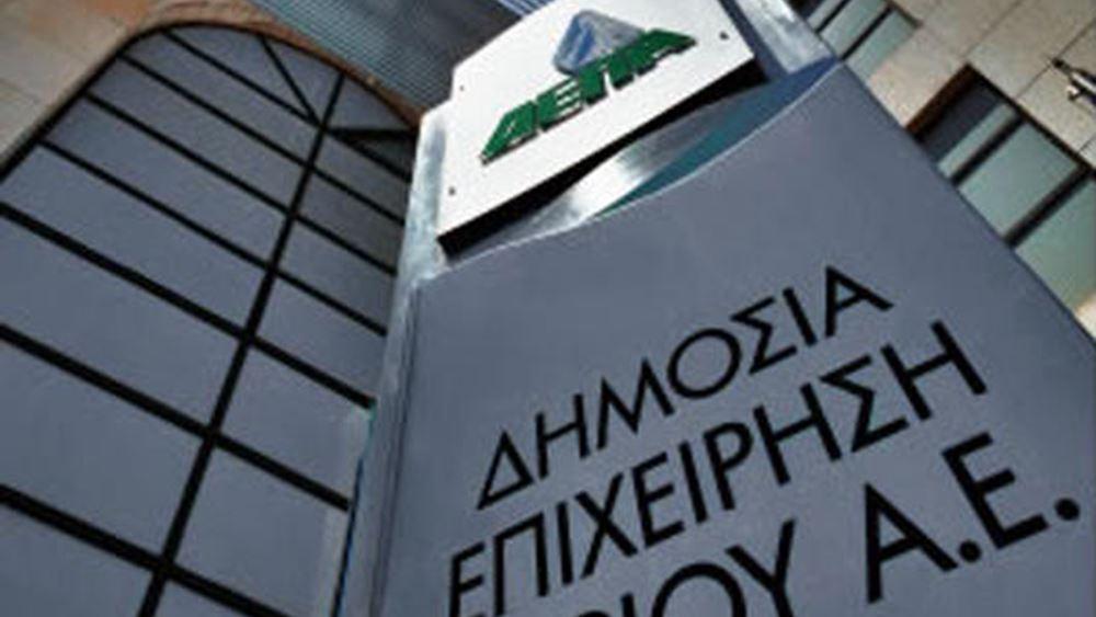 ΔΕΠΑ: Ολοκληρώθηκε η πώληση των μετοχών της Ζενίθ στην EGL