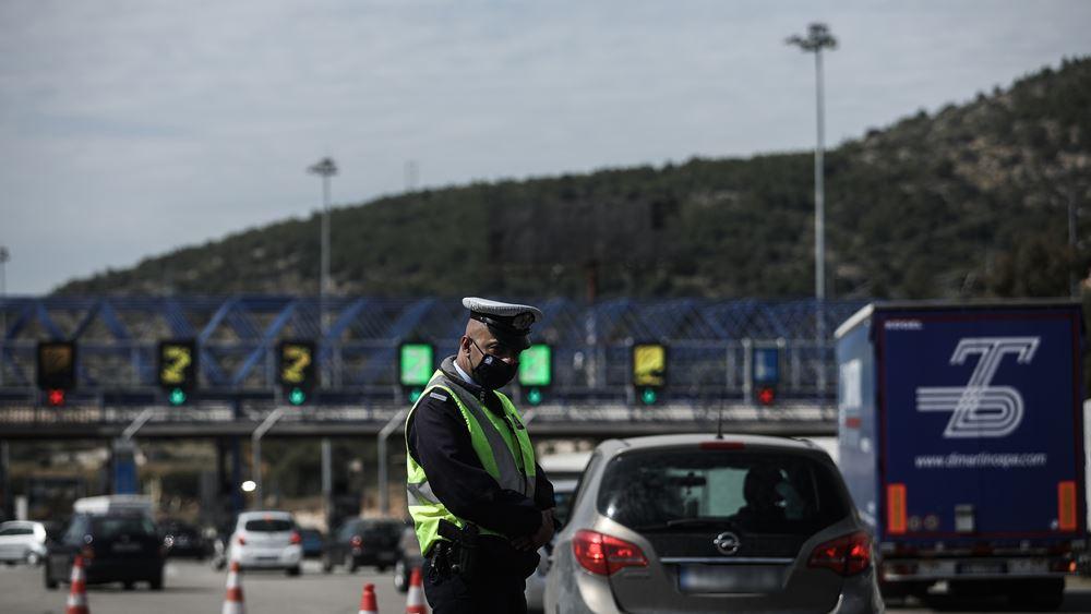 Πάσχα: Εκτακτα μέτρα απαγόρευσης μετακινήσεων