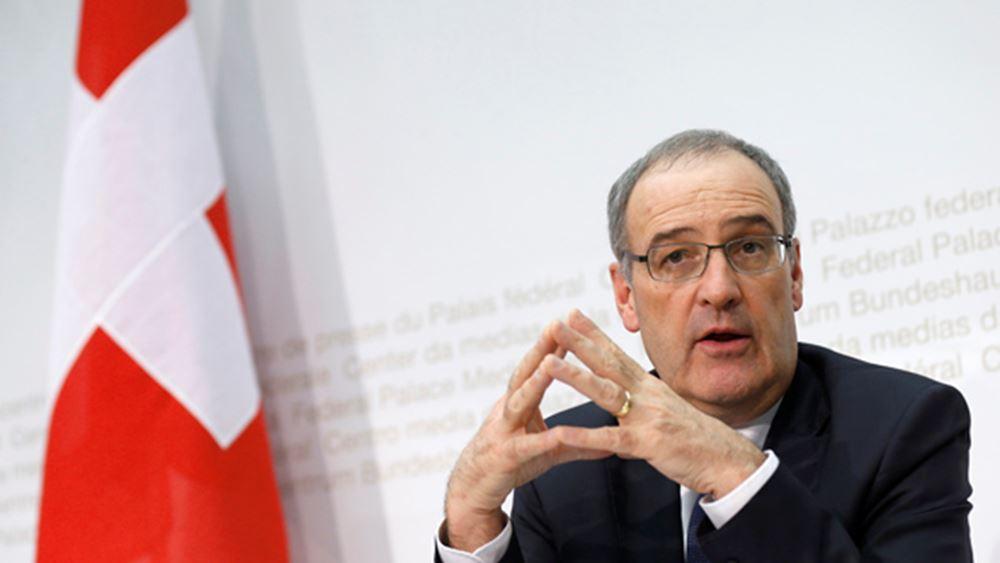 Ελβετία: Ο πρόεδρος Παρμελάν παραδέχθηκε λάθη στη διαχείριση της πανδημίας