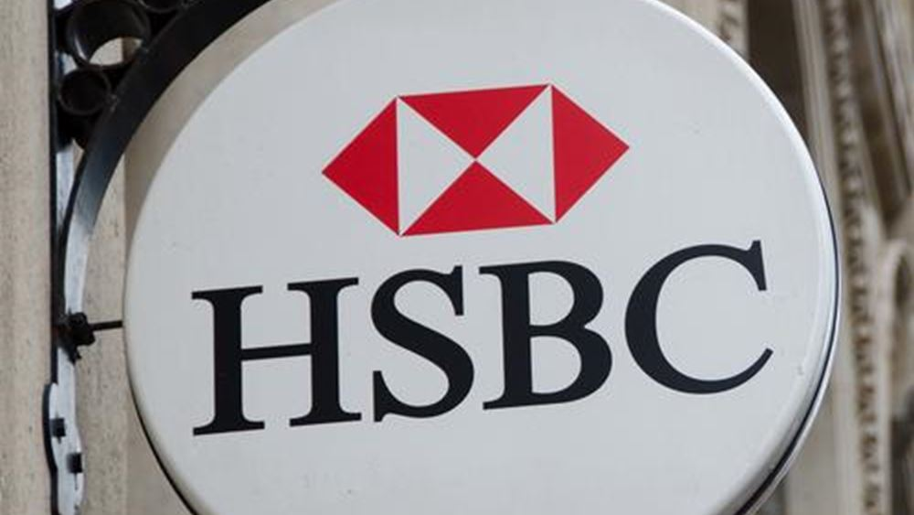 HSBC: Πτώση 24% στα καθαρά κέρδη γ' τριμήνου