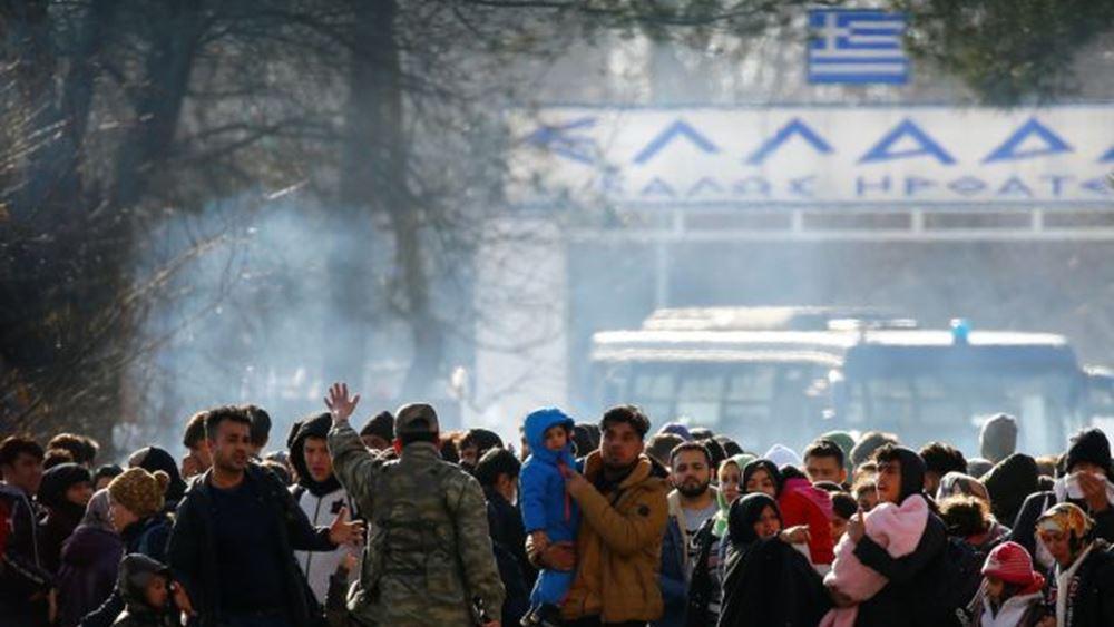 Τουρκικό έγγραφο αποκαλύπτει πώς η ΜΙΤ κατασκοπεύει Γκιουλενιστές στην Ελλάδα