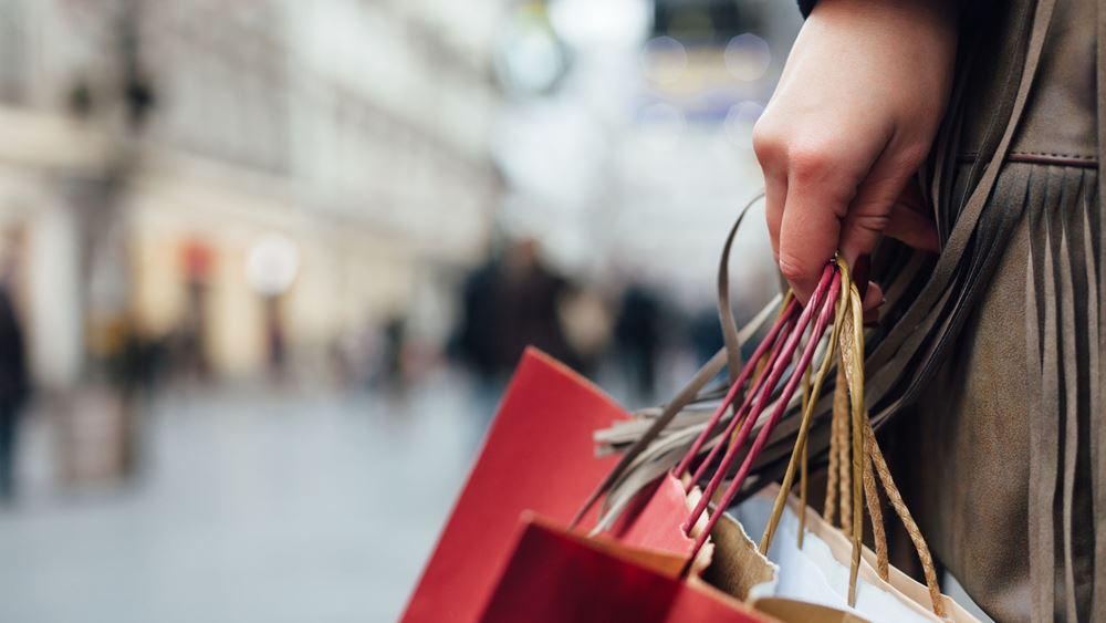 Βρετανία: Τη μεγαλύτερη πτώση από τον Ιούνιο σημείωσαν οι πωλήσεις λιανικής