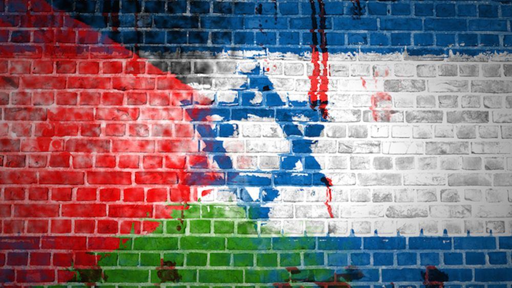 Παλαιστινιακά Εδάφη: Το Ισραήλ μετέφερε τα χρήματα που όφειλε από τη συλλογή φόρων στην Παλαιστινιακή Αρχή