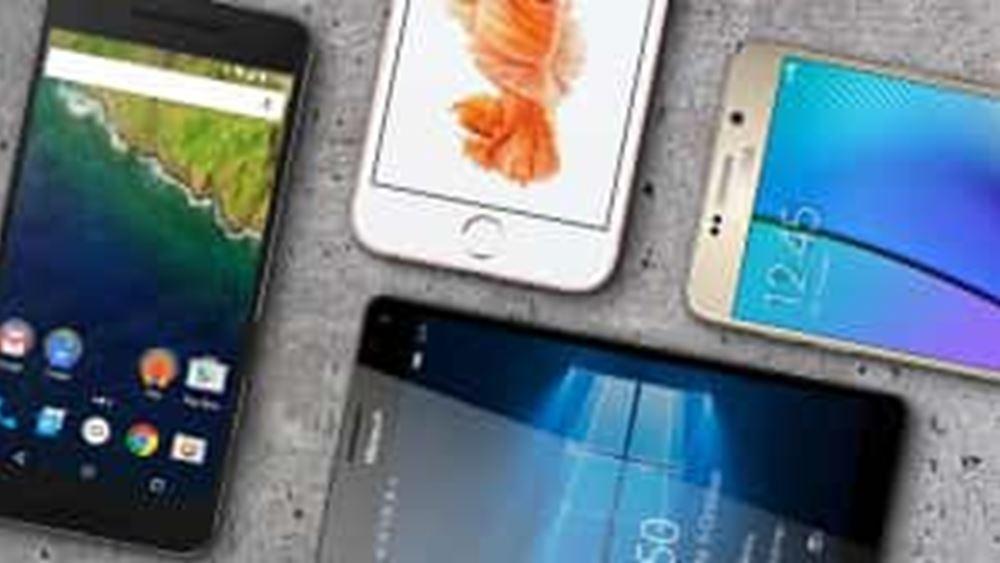 Η Huawei δεύτερος μεγαλύτερος κατασκευαστής smartphone - Ξεπέρασε την Apple
