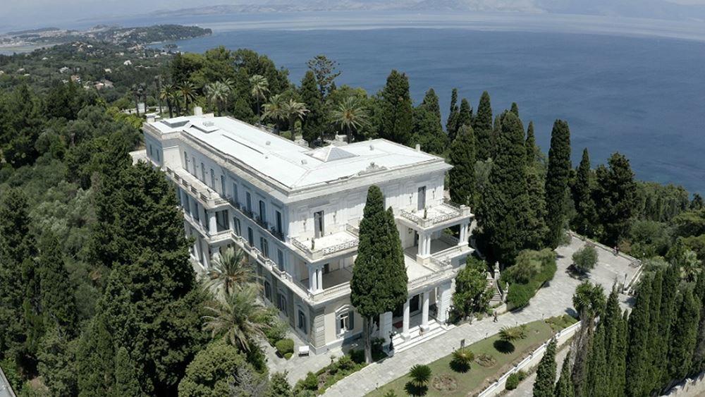 Μνημόνιο Συνεργασίας ΕΤΑΔ - ΥΠΠΟΑ για την αποκατάσταση του Αχιλλείου Κέρκυρας
