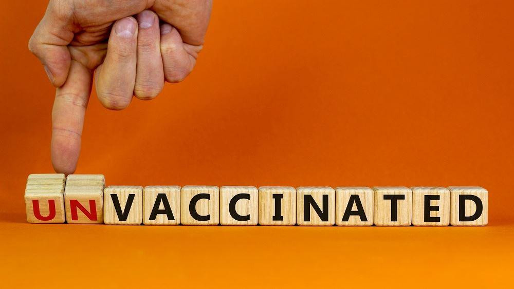 Ρωσία: Συνελήφθη εργαζόμενη του τομέα υγείας που φέρεται να πουλούσε πλαστά πιστοποιητικά εμβολιασμού