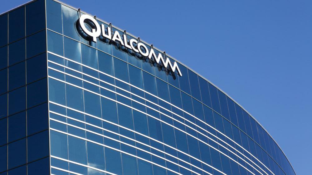 Qualcomm: Καλύτερα των προσδοκιών τα αποτελέσματα γ' τριμήνου -διευθέτησε τη διαφορά με την Huawei