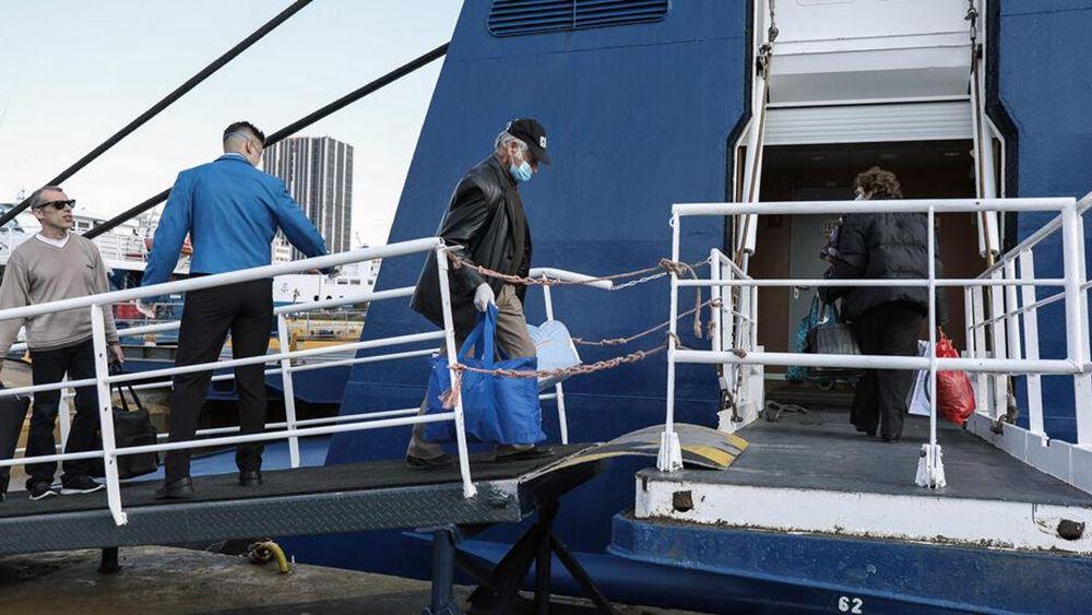 Τι αλλάζει στις μετακινήσεις με πλοία προς τα νησιά - Η διαδικασία και οι εξαιρέσεις