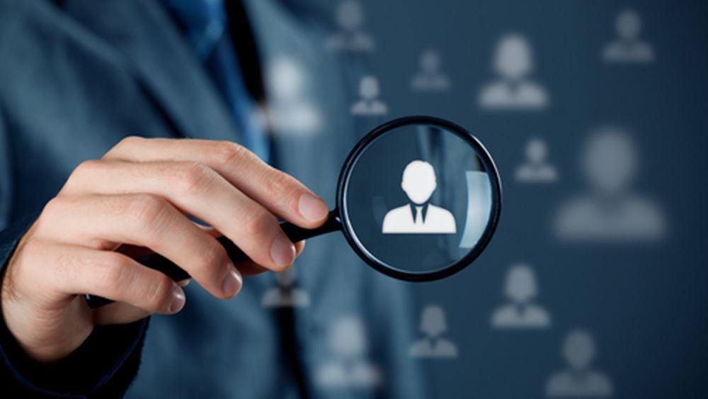 ΕΛΣΤΑΤ: Στο 20,2% η ανεργία στο γ΄ τρίμηνο