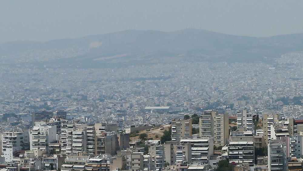 Εθνικό Αστεροσκοπείο: Πολύ μειωμένος ο καπνός στην Αθήνα, δεν αναμένεται αποπνικτική βραδιά