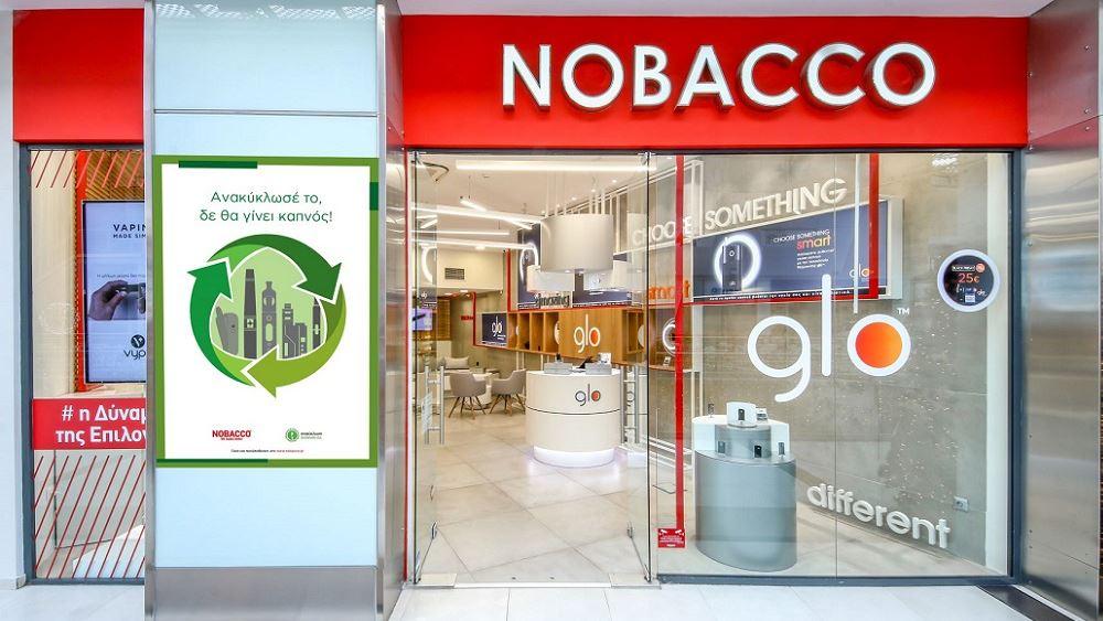 Συνεργασία British American Tobacco-NOBACCO για ανακύκλωση 400 τόνων πλαστικού και μπαταριών