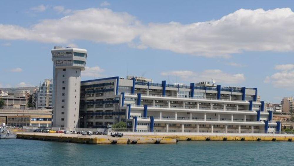 Σε ισχύ η ηλεκτρονική εφαρμογή της Διεύθυνσης Λιμενικής Αστυνομίας για τις θαλάσσιες δραστηριότητες