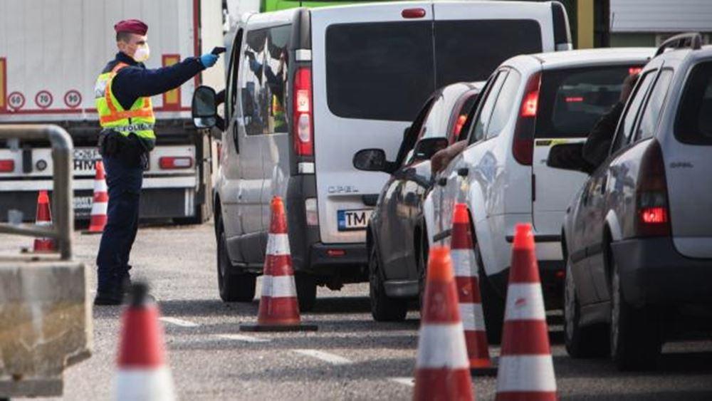 Ουγγαρία: Αίρονται σταδιακά από Δευτέρα οι περιορισμοί κυκλοφορίας λόγω κορονοϊού στη Βουδαπέστη