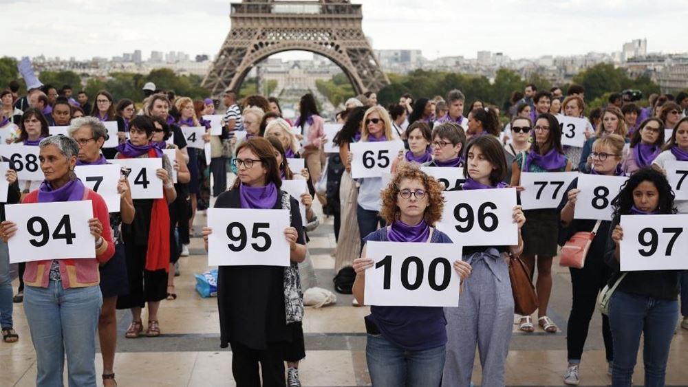 """Γαλλία: Χιλιάδες διαδηλωτές είπαν """"όχι"""" στη βία σε βάρος των γυναικών"""