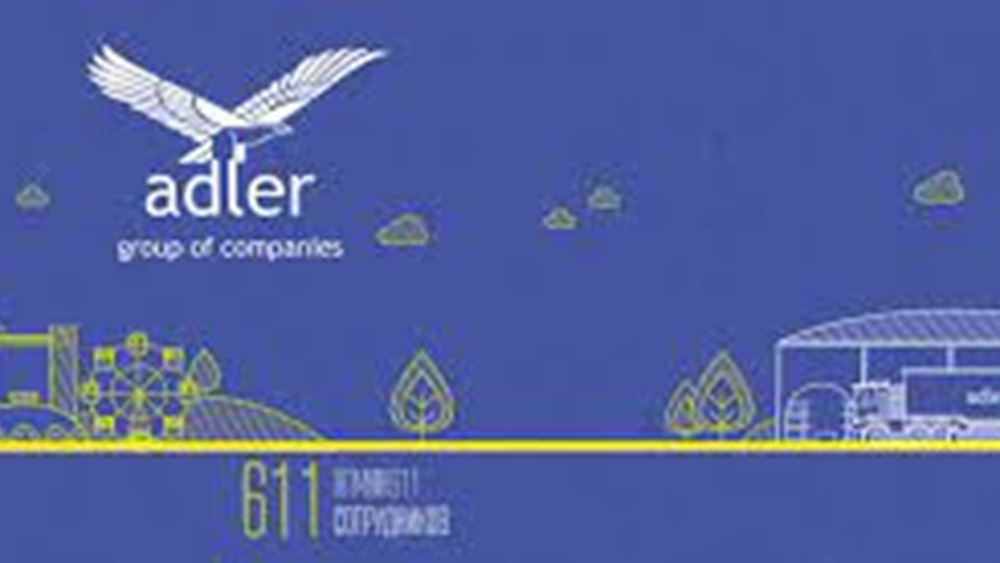 Adler Group: Πούλησε ακίνητα ύψους 1,49 δισ. ευρώ στην LEG Immobilien