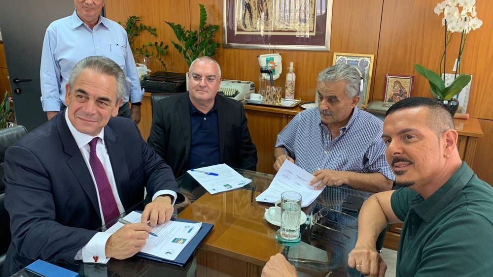 Μνημόνιο συνεργασίας μεταξύ της Θ.Ε.Α. του ΕΒΕΑ, του Δήμου Αγίας Βαρβάρας και του Παν/μίου Δ. Αττικής