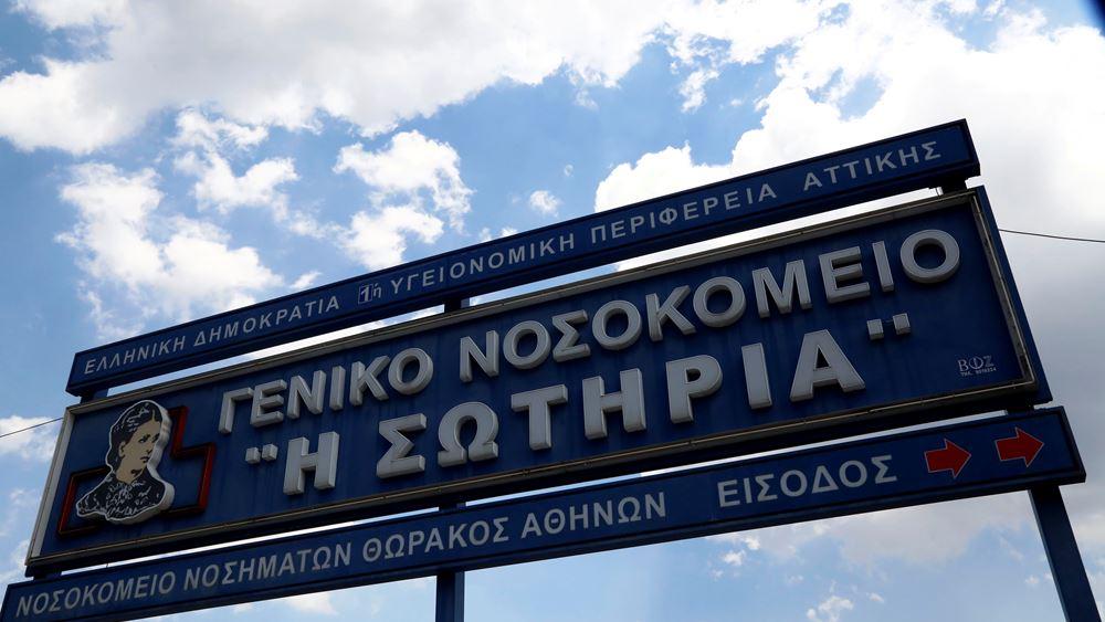 """Κορονοϊός: 193 οι νεκροί στη χώρα - Κατέληξε 83χρονη στο """"Σωτηρία"""""""