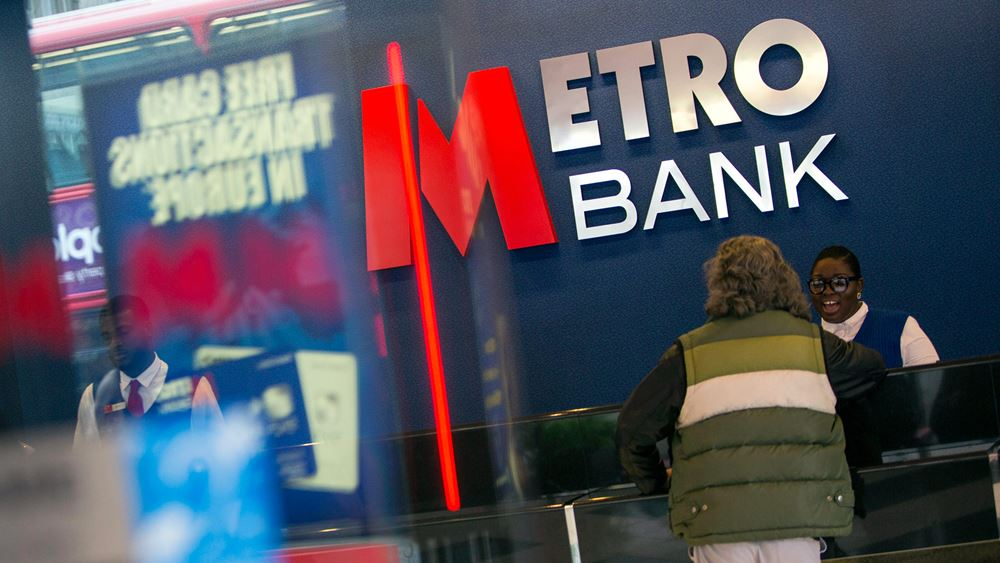 Metro Bank: Σε ιστορικό χαμηλό η μετοχή της στο Λονδίνο