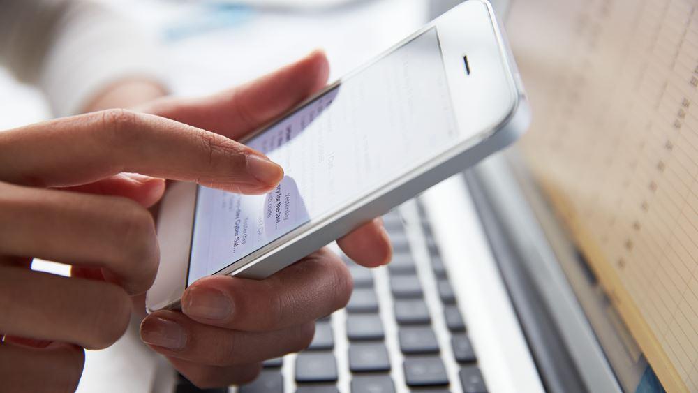 Εγκύκλιος δίνει τη δυνατότητα κάλυψης της ύλης στους εκπαιδευτικούς μέσω τηλεκπαίδευσης