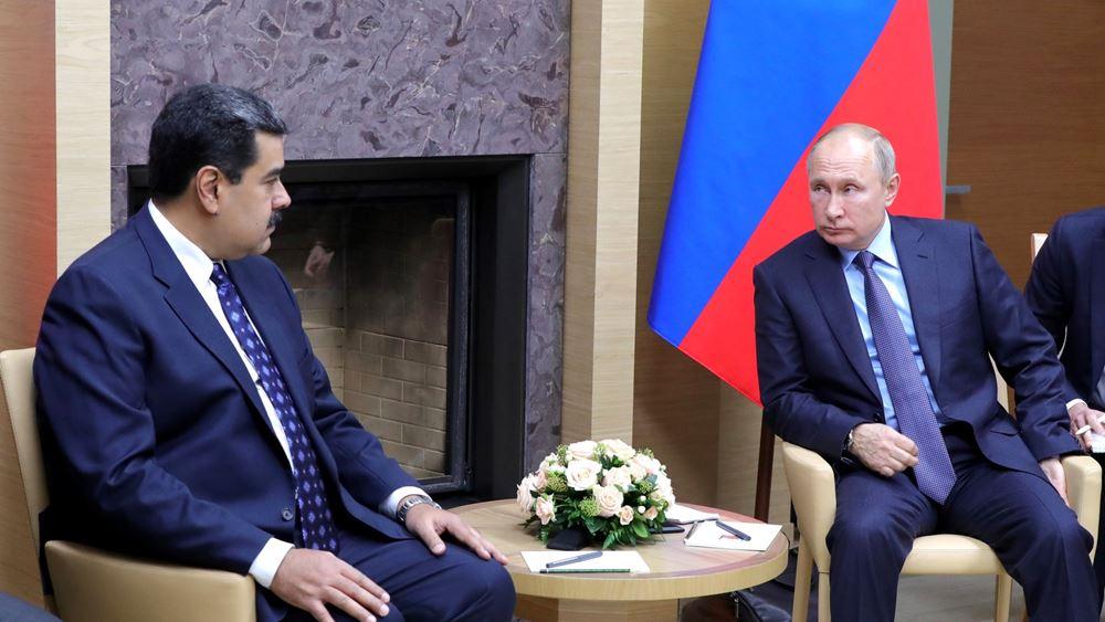 """""""Μήνυμα"""" Πούτιν προς Μαδούρο για διάλογο με την αντιπολίτευση"""