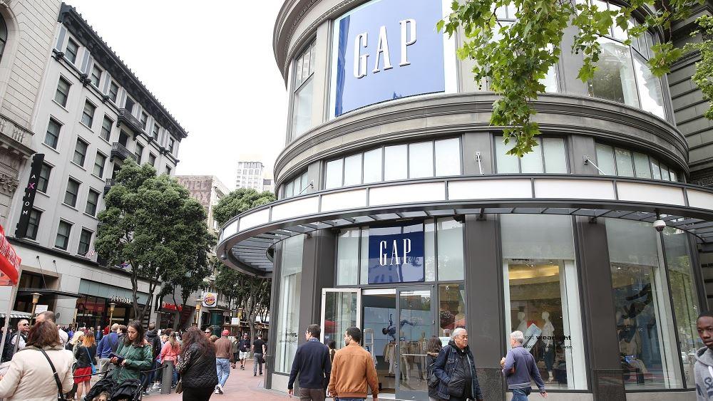 H Gap ακύρωσε το spin-off της Old Navy - Κέρδη για τη μετοχή της