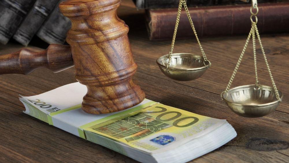 """Ειρηνοδικείο: Εκτός κατάσχεσης για """"κόκκινα"""" δάνεια, εφάπαξ και σύνταξη!"""
