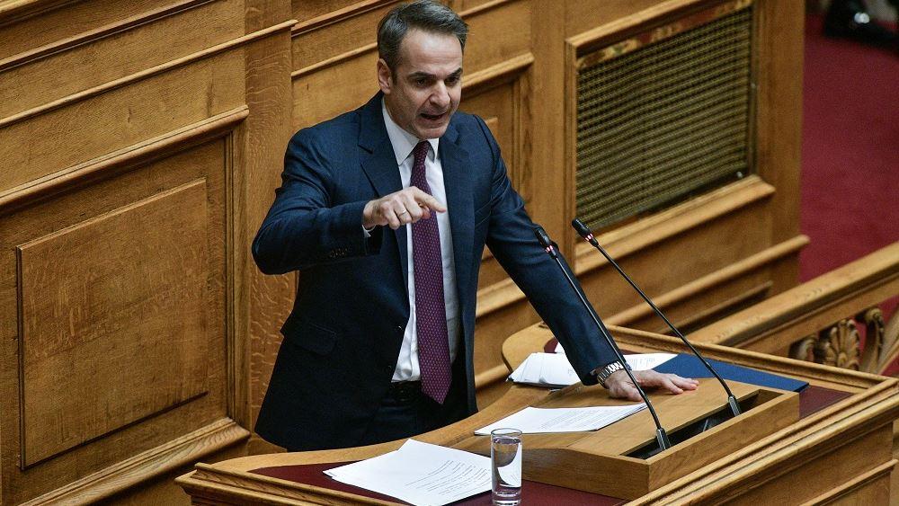 Κ. Μητσοτάκης: Εάν συνεχιστεί το άρρωστο κλίμα στο ποδόσφαιρο, θα διακοπεί αμέσως το πρωτάθλημα