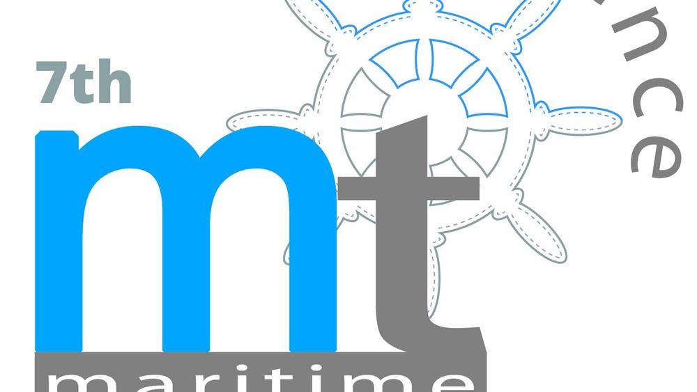 """Στις 18 Μαΐου το Συνέδριο Ναυτιλίας """"7th Maritime Trends Conference"""" υπό τη διοργάνωση της Μarine Tours"""
