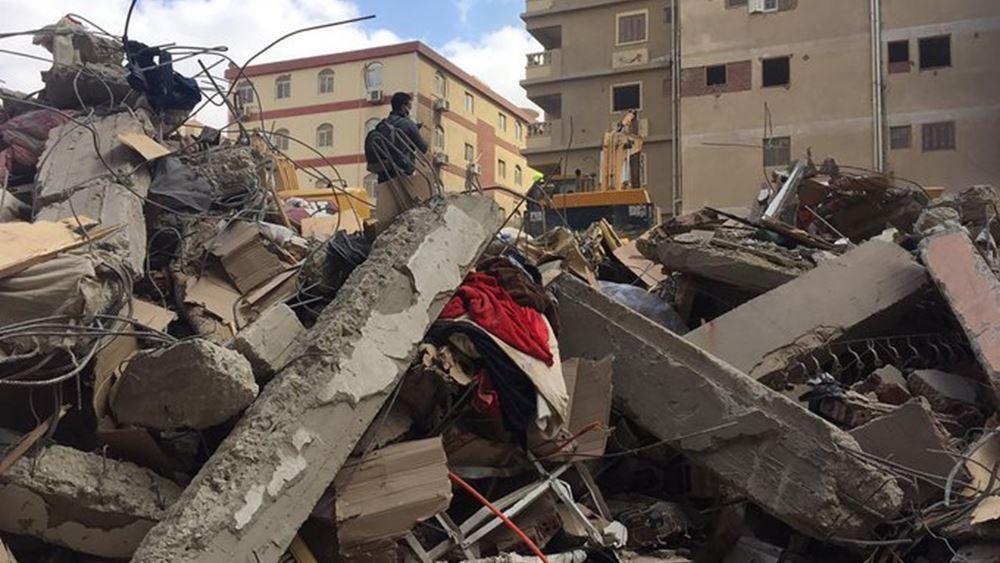 Αίγυπτος: Στους 16 ανέρχονται πλέον οι νεκροί από την κατάρρευση δεκαώροφου κτιρίου στο Κάιρο
