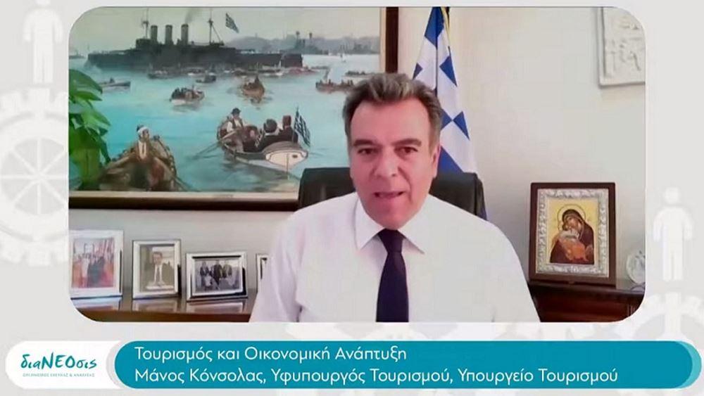"""διαΝΕΟσις: """"Οικονομική Ανάπτυξη στη Δυτική Ελλάδα στη Μετά- COVID Εποχή"""""""