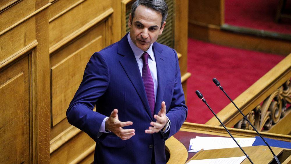 Κ. Μητσοτάκης: Οι Έλληνες στις 26 Μαΐου θα κάνουν το πρώτο βήμα για τη μεγάλη πολιτική αλλαγή