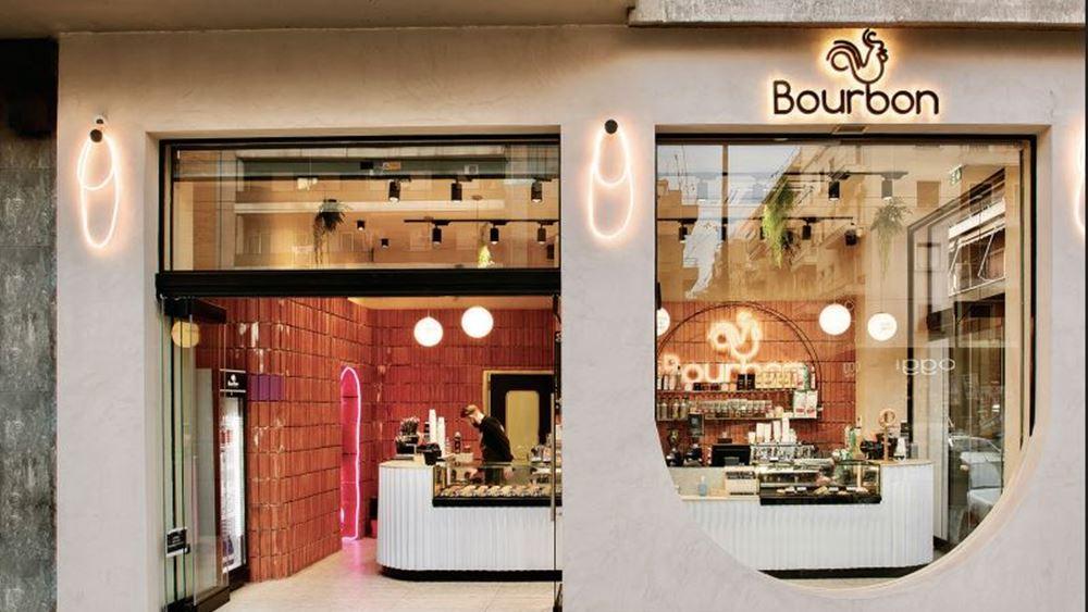 Bourbon, το απόλυτο spot του speciality καφέ